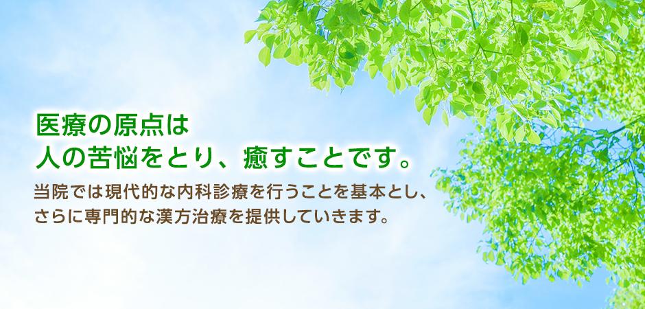 鎌倉市ホームページ